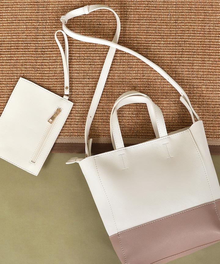 Nu Contrast Bag - Tan